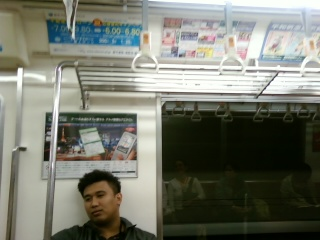 JR LINE