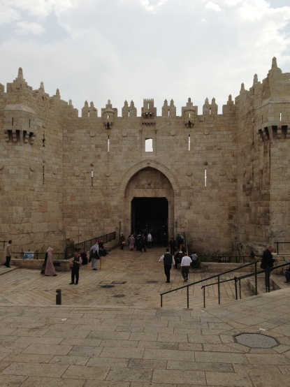Damascus Gate of the Old City of Jerusalem